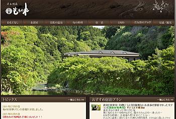 20110815mochi.jpg