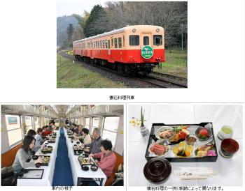 懐石料理列車