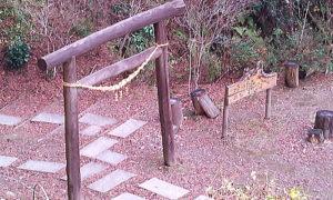 金神の滝 (こんじんのたき)